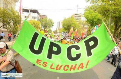UPCP solicita audiencia con el gobernador para apertura de la mesa de política salarial 2018