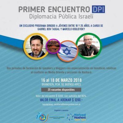 OSA: Primer Seminario de Diplomacia Pública Israelí