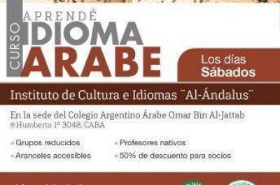 Curso de idioma árabe en el Centro Islámico de la República Argentina