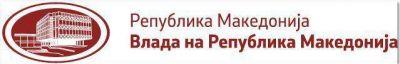 Macedonia adopta la definición de antisemitismo que menciona el odio de Israel