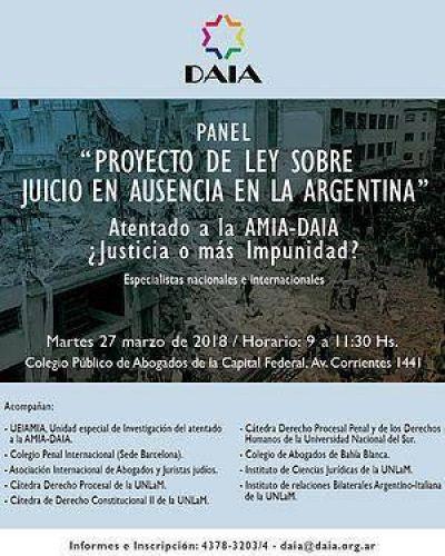 La DAIA organiza el panel