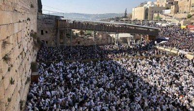 Miles de judíos fueron bendecidos en Jerusalem