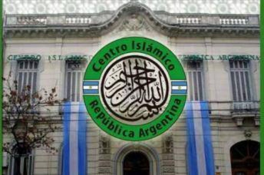 El Centro Islámico de la República Argentina condena el asesinato de civiles palestinos