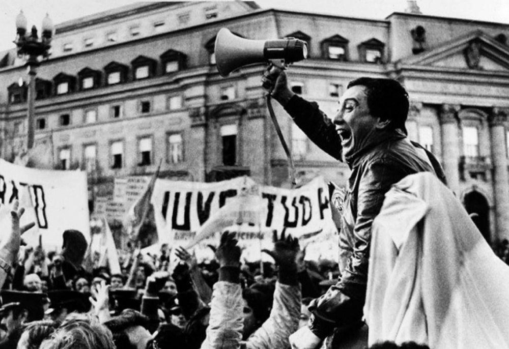 Se cumplen 39 años del primer paro general contra la dictadura militar