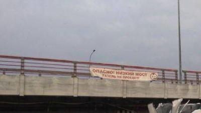 El 'puente de los tontos' ya cuenta con 149 camiones siniestrados