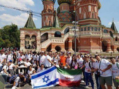 El mundial unió a israelíes con iraníes y posaron con las banderas entrelazadas