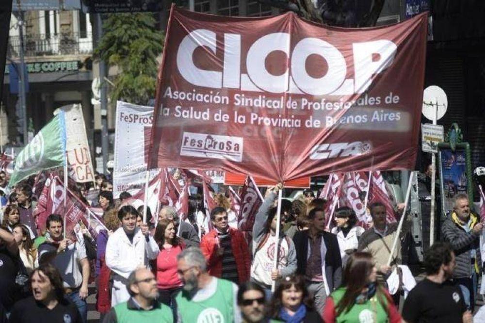 Reclamo salarial: Cicop comienza un nuevo paro provincial con la instalación de una carpa en el Congreso