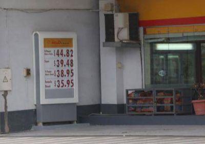 Llenar un tanque cuesta alrededor de 750 pesos más que en julio de 2017