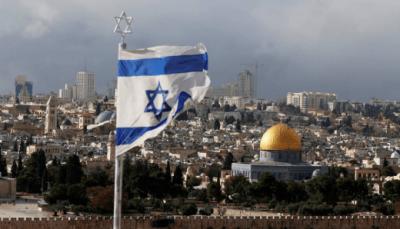 Israel es, señoras y señores, judío y democrático.
