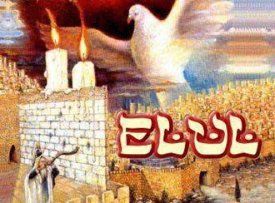El mundo judío comienza elul, el último mes del año 5778, buena época para el balance y el arrepentimiento