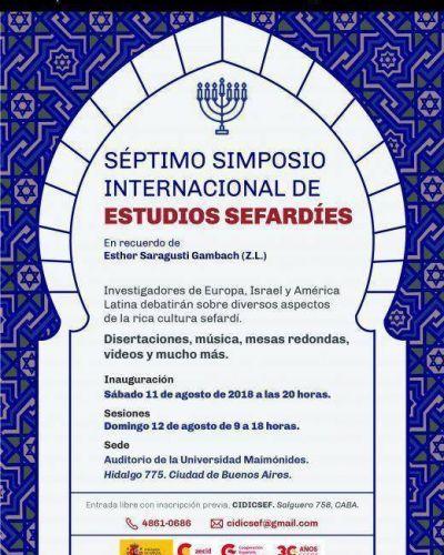 Simposio en Buenos Aires: Una mirada profunda hacia la cultura sefardí