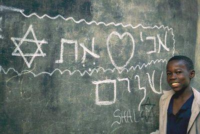 Los judíos de Ghana: una comunidad que desconocía su identidad