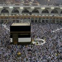 Un millón y medio de peregrinos llega a Arabia Saudita para el Hach