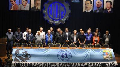 """Para presionar por lugares en las listas de 2019, los gremios peronistas relanzan las """"62 Organizaciones"""""""