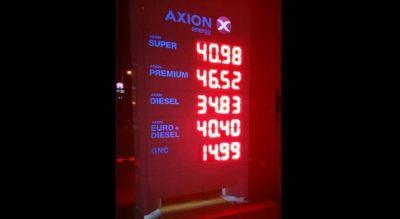 Axion subió los precios de los combustibles 7,7% promedio