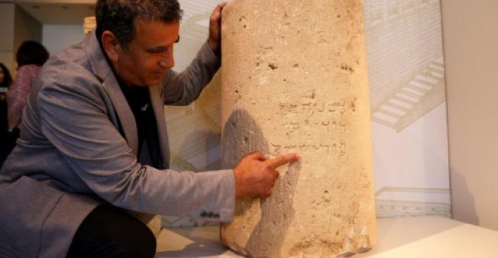 """La palabra """"Jerusalén"""", escrita en una piedra de hace 2.000 años"""