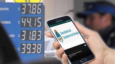 """""""Precios competitivos"""" será una app para dispositivos móviles"""