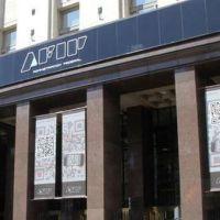 Luego de una denuncia de la AFIP, condenaron a cinco empresarios por asociación ilícita fiscal