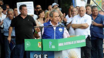 Paro en el Banco Nación y movilización al Congreso para rechazar el Presupuesto