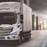 CVN Motors presenta Foton Trucks