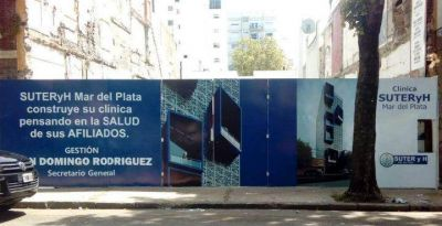La clínica de SUTERyH Mar del Plata cada vez más cerca