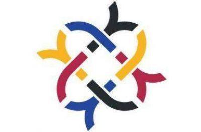 Dietrich participará del 15º Foro Metropolitano