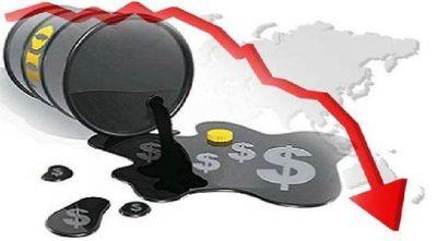 Precios del petróleo caen fuertemente hasta mínimos de seis meses