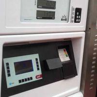 La tecnología digital como alternativa contra el delito a las Estaciones de Servicio