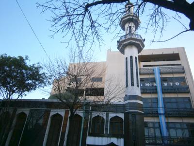 El Centro Islámico conmemoró el natalicio de Mahoma