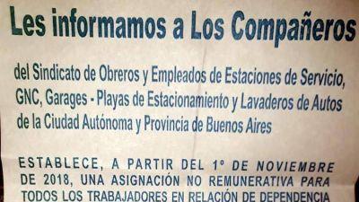 El Sindicato comunicó a sus afiliados que deben cobrar el bono en dos cuotas