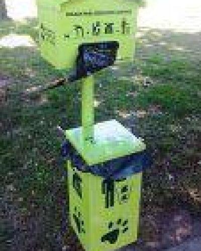 Se presentó una expendedora de bolsas para desechos de mascotas