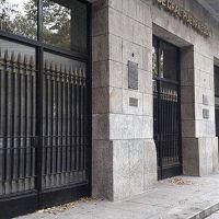 Bonificación docente: Gilardi le envió una Carta Documento a Arroyo