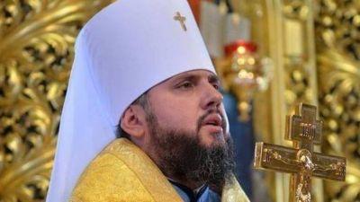 """""""Sin Putin y sin Cirilo"""". Fue elegido el Primado de la nueva Iglesia ortodoxa ucraniana"""