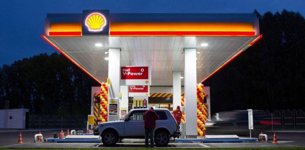 Otras petroleras se suman a la rebaja de precios