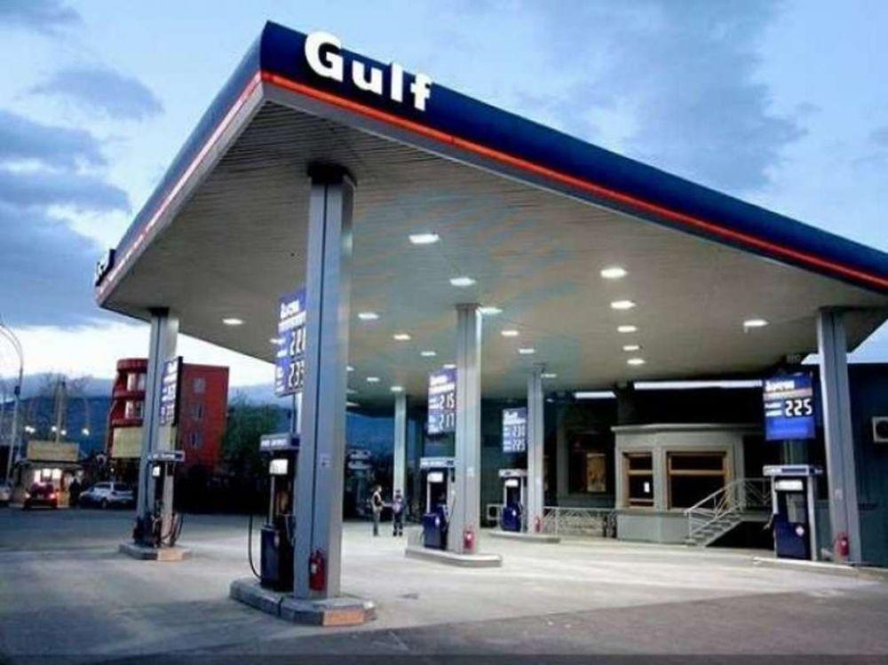 Gulf invertirá U$S 4 millones para su expansión en Córdoba