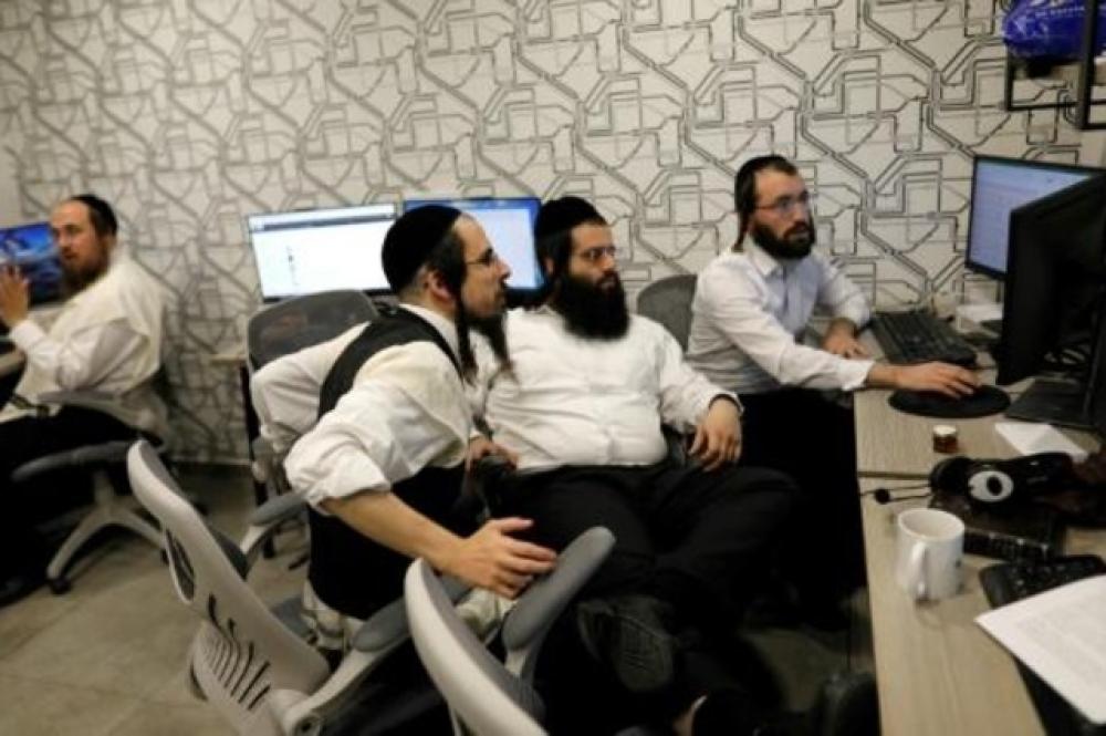 Start-ups para ultraortodoxos, con espacio de trabajo kosher
