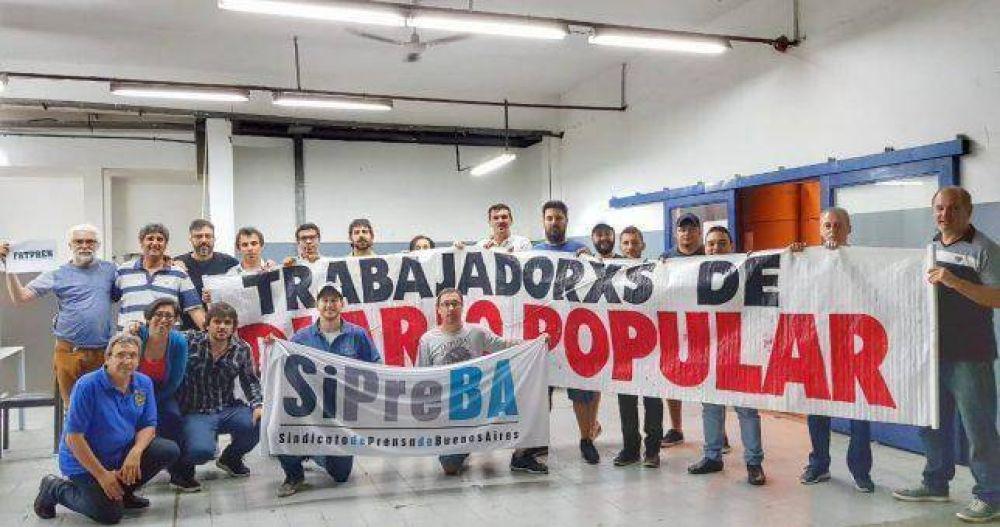 Diario Popular no pagó el bono de fin de año y hay malestar en la redacción