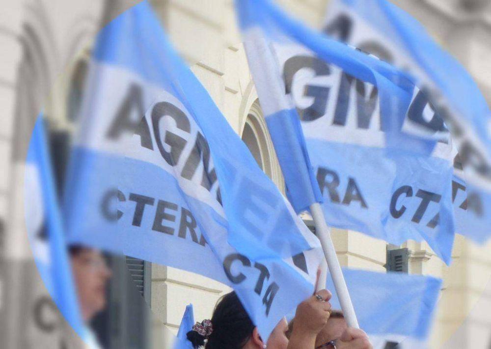 """Agmer pidió al gobierno la constitución """"urgente"""" de un ámbito de discusión salarial"""