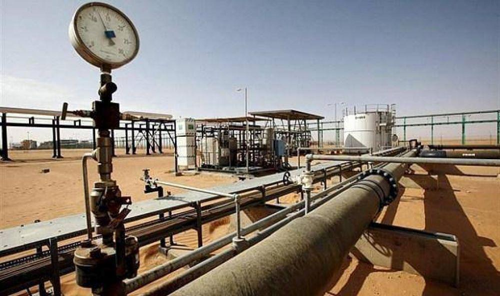 La petrolera estatal pide