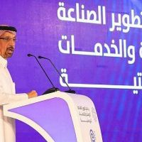 Arabia Saudí confía en que el mercado petrolero se equilibre en abril
