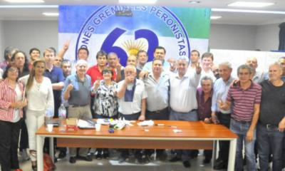 Elecciones 2019: las 62 Organizaciones Peronistas ya designaron candidatos para integrar listas oficiales del PJ