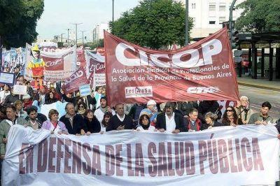 Médicos y profesionales de la salud van al paro porque el gobierno de Vidal les da la espalda