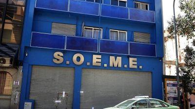 Ya hay fecha de elecciones y bajo la mirada de Sica se lanzó la carrera electoral en el SOEME