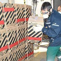 25 Toneladas de residuos biopatológicos son tratados al mes para su descontaminación