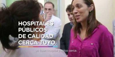 Bronca contra Vidal: ya son tres los hospitales de La Plata que están sin tomógrafo