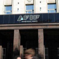 La AFIP simplifica la presentación y el pago del impuesto sobre la renta financiera