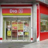 Nuevo dueño de DIA cierra acuerdo con acreedores
