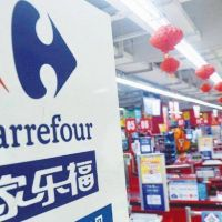 Carrefour se achica en China: vende 80% de la filial a su competidor