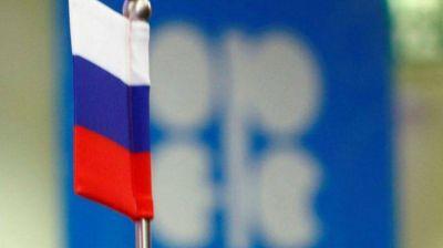 Irán advierte que el «Unilateralismo» de la OPEP y Rusia podría llevar a la muerte de la organización