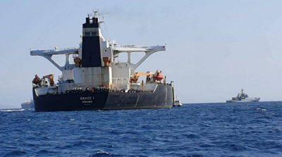 Alerta Internacional: Gran Bretaña retiene un buque petrolero iraní